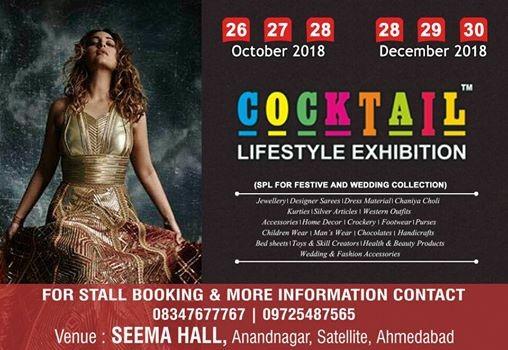 Cocktail Lifestyle Exhibition - (Festive & Wedding Spl)
