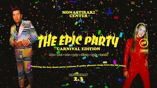 The EPIC Carnival Party - Athens - 23