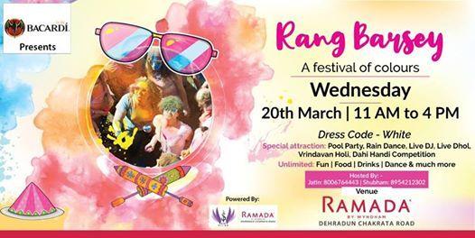 Rang Barse- Holi Festival