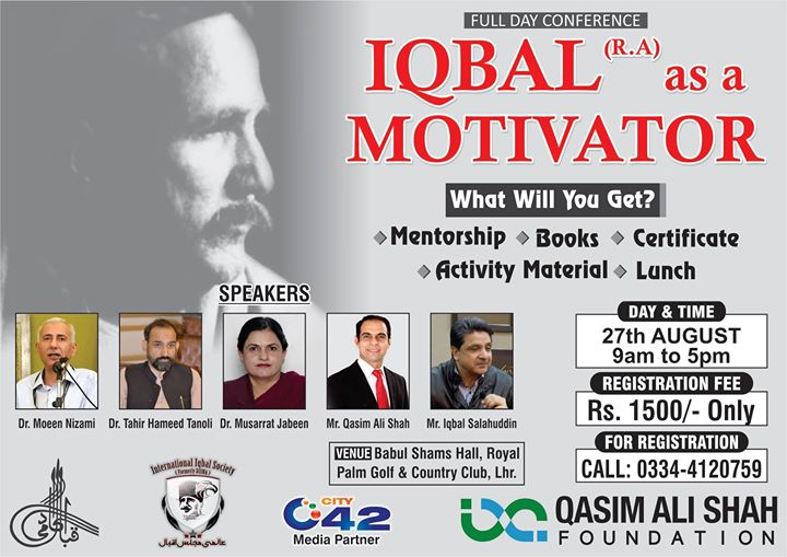 Iqbal (R.A) As A Motivator