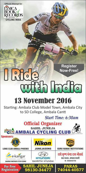 Ambala - I Ride With INDIA 2K16 at Ambala Club, Ambala
