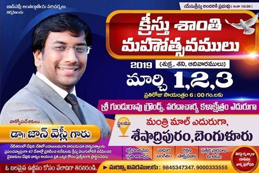 Gospel Explosion  Bangalore.