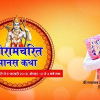 Shri Ram Charit Manas Katha - Jalgaon