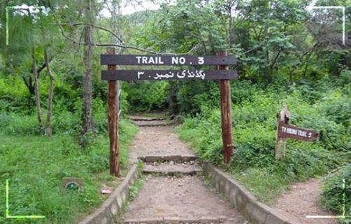 Hiking At Trail 3 Islamabad