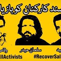 Karachi March Recover All Activists