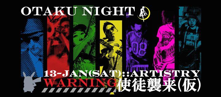 OTAKU NIGHT