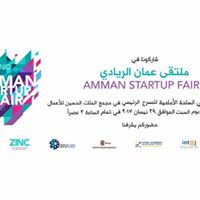 Amman Startup Fair