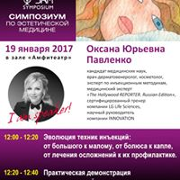 ..  SAM Symposium
