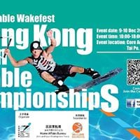 2017 Cable Wakefest - Hong Kong Cable Championships