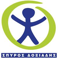 Διαγνωστική & Θεραπευτική Μονάδα για το Παιδί «Σπύρος Δοξιάδης»