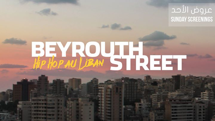 Sunday Screening Beirut Street.  HIP HOP IN Lebanon