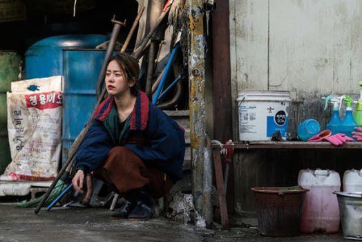 Cosy K-Drama Project  Miss Baek