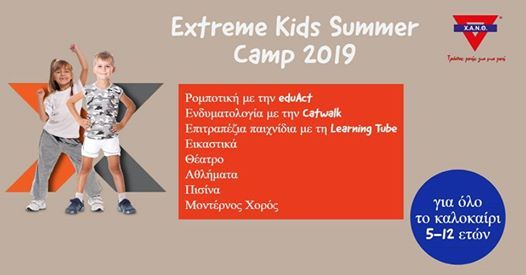 Extreme Kids Summer Camp