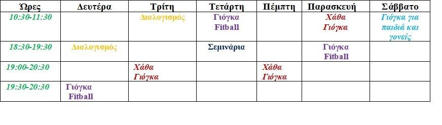 -  Fitball