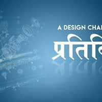 Pratibimb - A Design Challenge