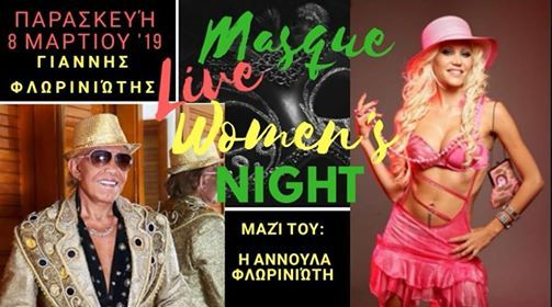 Live - Womans Night - Masque FRI 803 BrasDeFrres