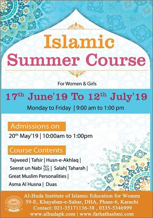 Al Huda Institute of Islamic Education for Women | Karachi