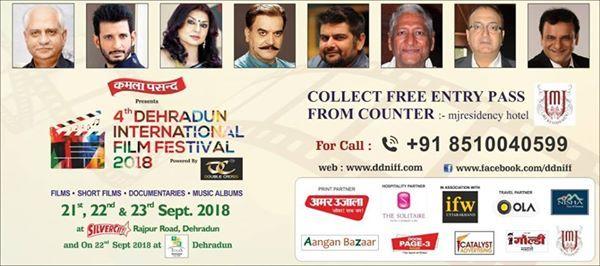 4th Dehradun International Film Festival 2018