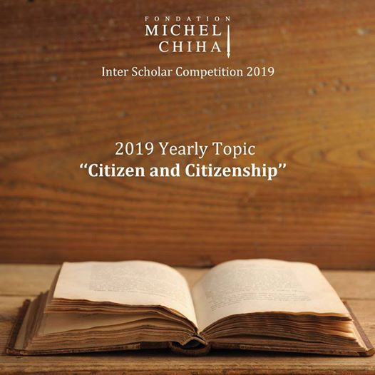 Michel Chiha Inter Scholar Writing Competition