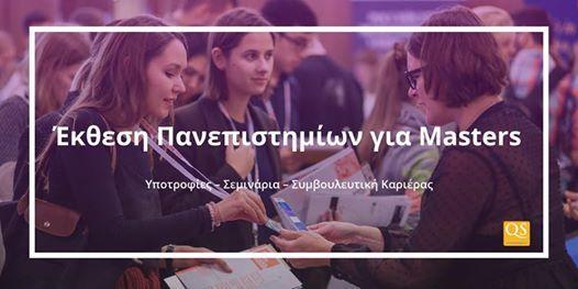 QS World Grad School Tour - Athens
