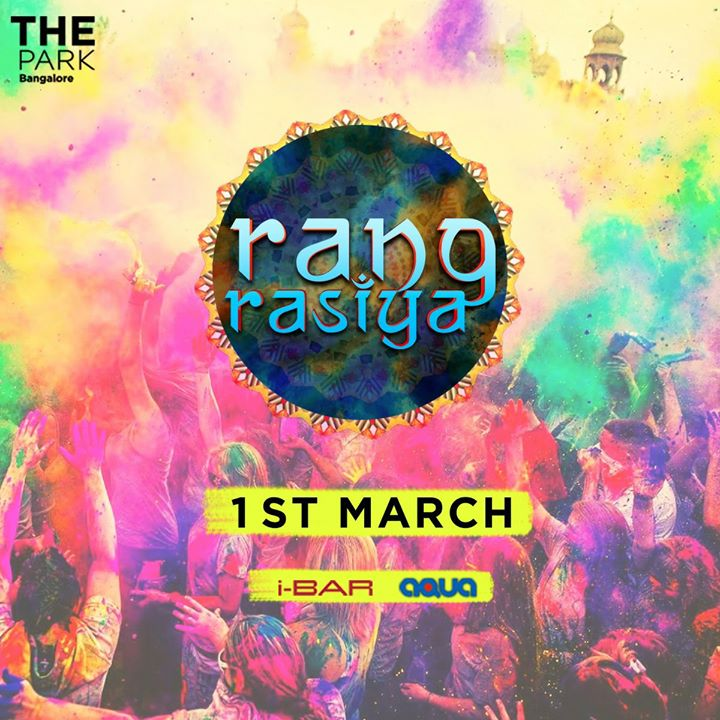 Holi 2018 - Rang Rasiya