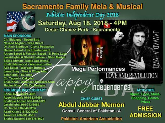 Pakistani Independence Day Celebration