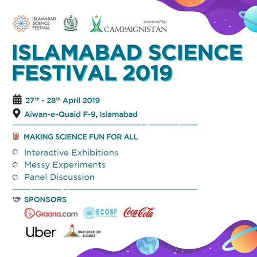Fatima Jinnah Park Islamabad: Islamabad Science Festival 2019 At Aiwan-E-Quaid, Islamabad