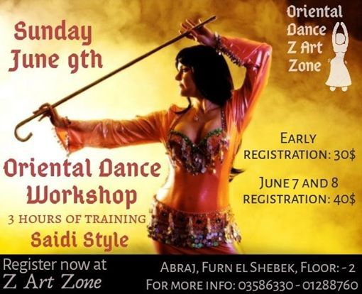 Saidi Oriental Dance Workshop