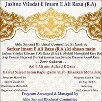 Jashne Viladat E Imam E Ali Raza (R.A.)