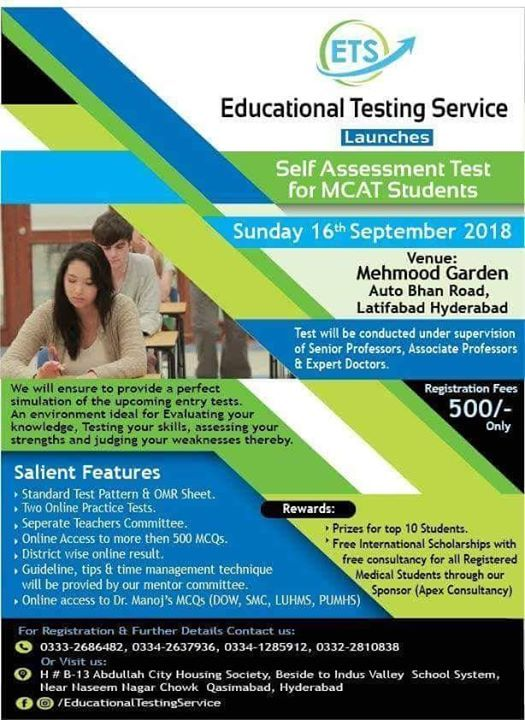 Self Assessment Test Educational & Career Expo 2018 at