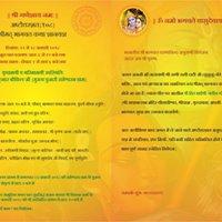 Ashiyana events