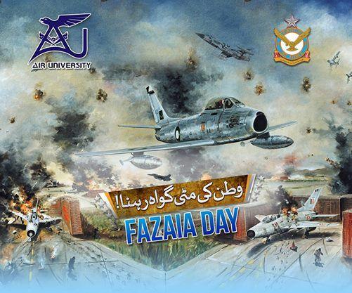 Fazaia Day Celeberation