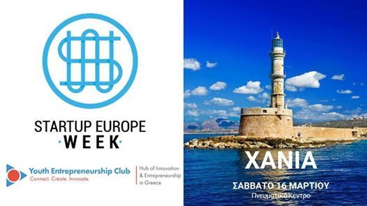 Startup Europe Week Crete 2019  Chania