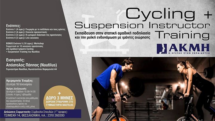 IEK AKMH Cycling & Suspension Instructor Training
