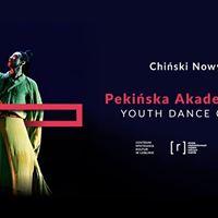 Chiski NOWY ROK - Pekiska Akademia Taca - Youth Dance Company