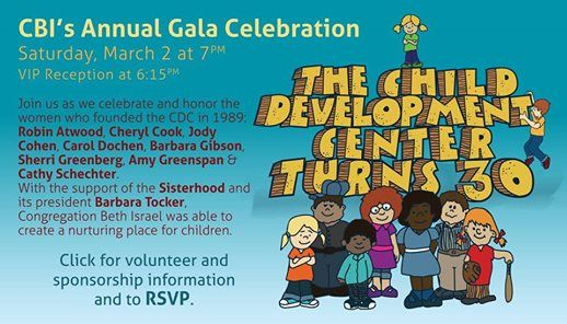 CDC Turns 30 - CBI Annual Gala Celebration