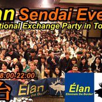 1500 ALL-YOU-CAN-DRINK&ampEATSENDAI77(Fri) Elan International Party Elanin