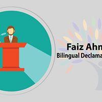 Faiz Ahmed Faiz Bilingual Declamation Competition - NaSCon17