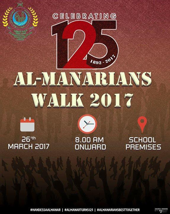125 Al-manarians Wark 2017