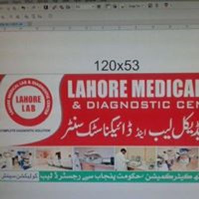 Lahore Medical Lab & Diagnostic Centre