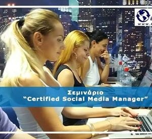 Certified Social Media Manager