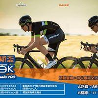 Changhua Classic 100