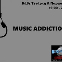 Music Addiction