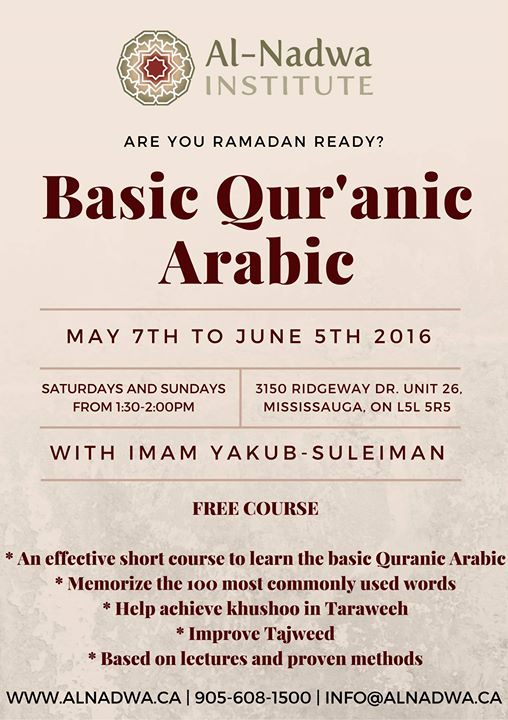 Basic Quranic Arabic at Al-Nadwa Institute, Mississauga