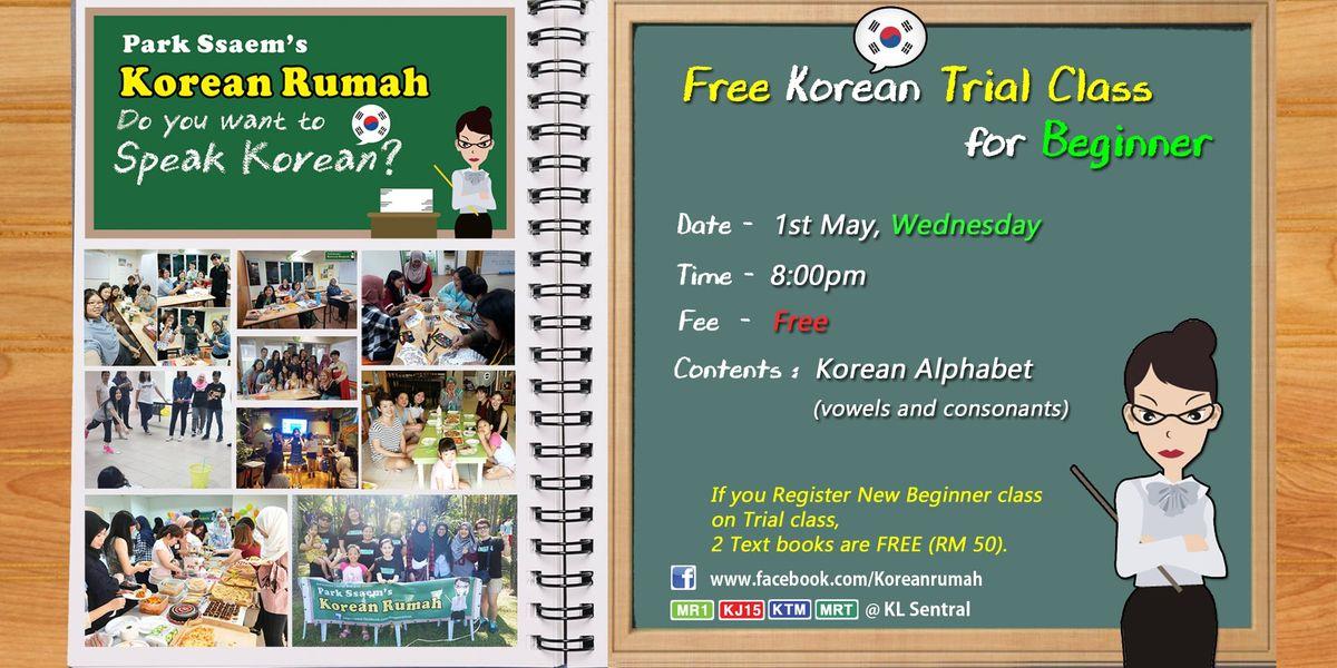 Free Korean Language Trial Class (Wednesday 8pm) at NO 120-1, Kuala