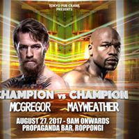 Champion vs Champion Mayweather &amp Mcgregor Fight