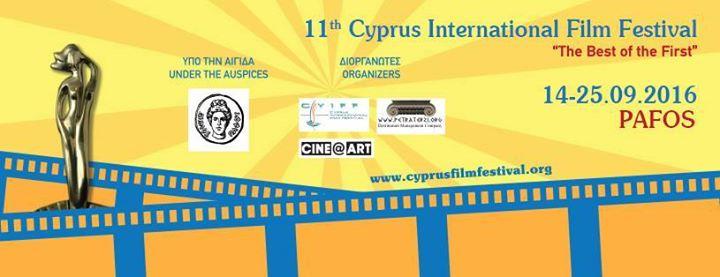 11th Cyprus International Film Festival - Golden Aphrodite Awards ceremony
