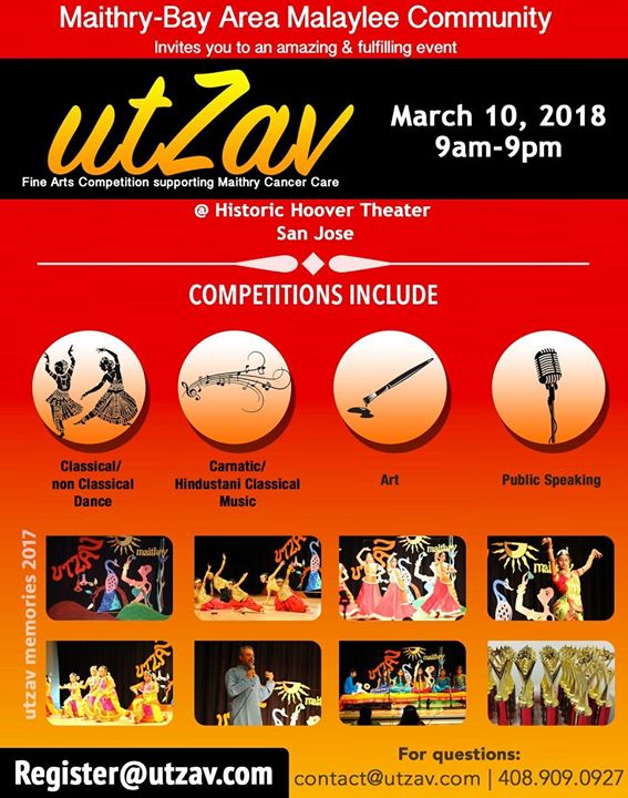 Utzav March 10, 2018 Fine Arts Competition (Maithry) at Historic