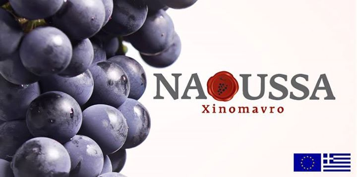 Naoussa Greek Wine Pairing Dinner