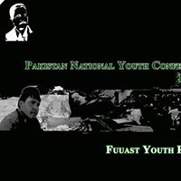 Pakistan National Youth Conference &amp Educational Exibition
